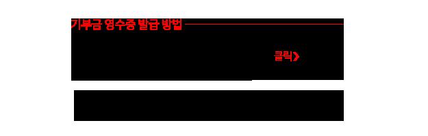 국세청 홈페이지